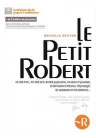 Petit Robert 2014 wersja elektroinczna