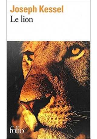 Lion folio