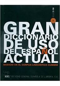 Gran diccionario de uso del espanol actual+CD ROM