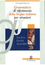 Grammatica di riferimento della lingua italiana per stranier