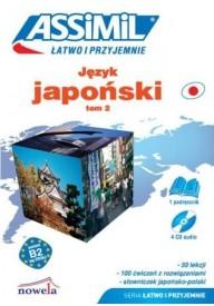 Język japoński łatwo i przyjemnie tom 2 książka+CD audio/4/