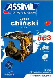 Język chiński łatwo i przyjemnie tom 1 książka + MP3