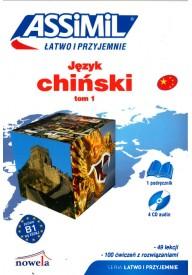 Język chiński łatwo i przyjemnie tom 1 ksiązka + CD audio/4/