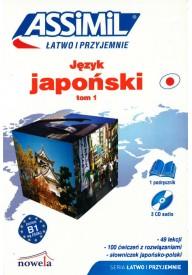 Język japoński łatwo i przyjemnie tom 1 książka+CD audio/3/