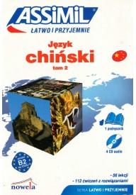 Język chiński łatwo i przyjemnie tom 2 książka + CD audio/4/