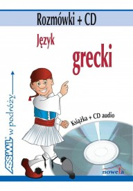 Grecki kieszonkowy + CD audio