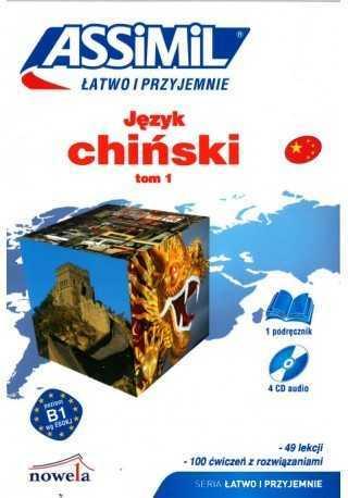 Język chiński łatwo i przyjemnie tom 1 i 2 książka+CD audio