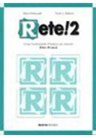 Rete 2 libro di casa ćwiczenia + CD audio