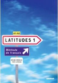 Latitudes 1 podręcznik + CD audio/2/