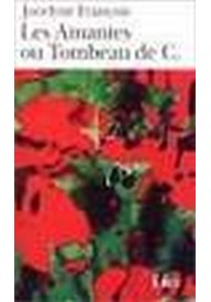 Amantes ou Tombeau de C.