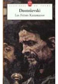 Freres Karamazov
