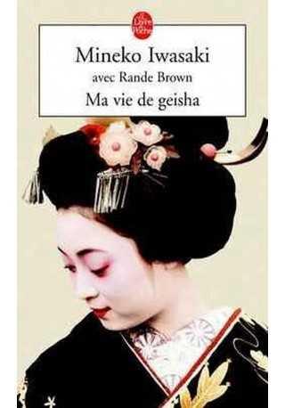 Ma vie de geisha