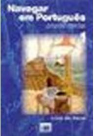 Navegar em Portugues 1 podręcznik