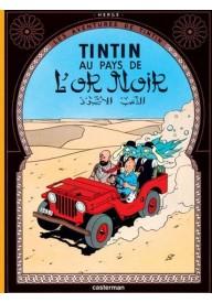 Tintin Pays de l'Or Noir