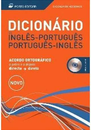 Dicionario Moderno Ingles-Portugues Portugues-Ingles +CD Rom
