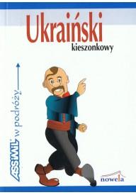 Ukraiński kieszonkowy