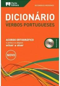 Dicionario Moderno de verbos portugueses + CD ROM