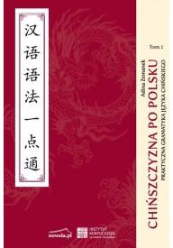 Chińszczyzna po polsku praktyczna gramatyka chińska tom 1