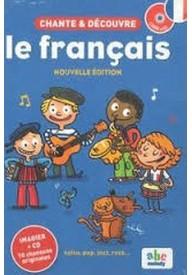 Chante et decouvre le francais książka + CD audio